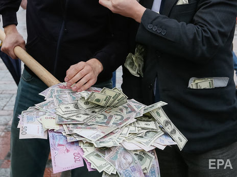 ВУкраинском государстве впервый раз загод зафиксирована дефляция