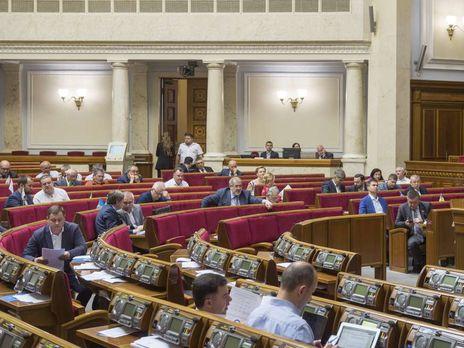 Скандал стелемостом: вНацсовете намекнули, что Медведчуку ничего небудет