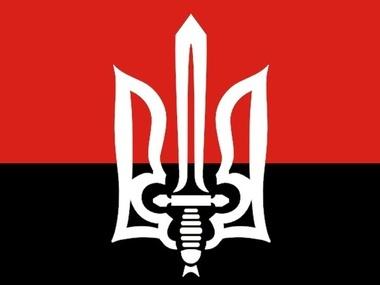 Лого организации