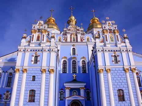 Михайловский Златоверхий собор в Киеве стал кафедральным собором ПЦУ