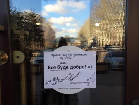 частные объявления белоруссии знакомство