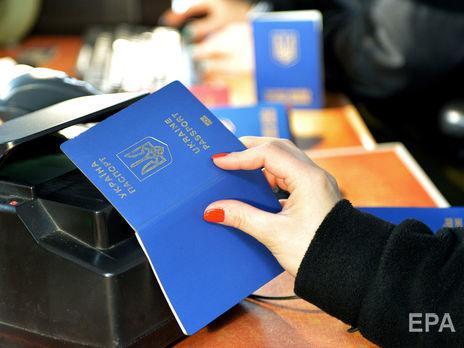Число получивших гражданство Украины за 4 года уменьшилось вдвое