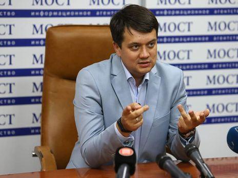 """Разумков: Сегодня """"ЛНР"""" и """"ДНР"""" абсолютно не самостоятельны"""
