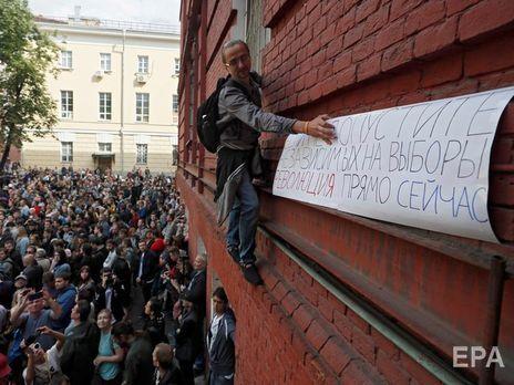 Акция протеста началась как'встреча политиков с избирателями