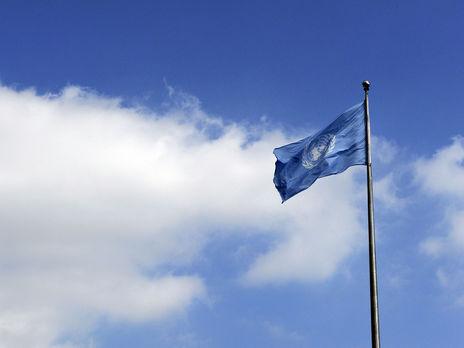 Нидерланды выделят $5 млн для укрепления безопасности на Донбассе