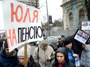 Тимошенка виключили зі складу фракції, - рішення депутатів - Цензор.НЕТ 2021