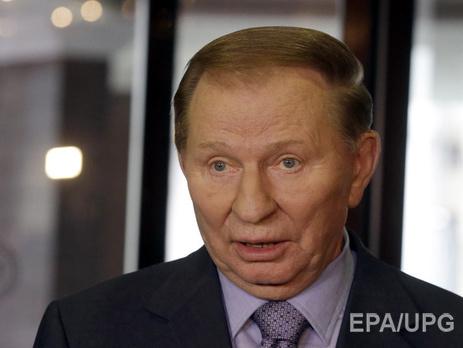 Кучма: Нет компромисса повыборам воккупированном Донбассе