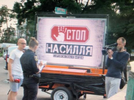 """Движение """"Остановим насилие"""" обвинило полицию в срыве акций"""