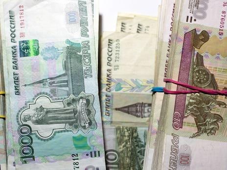 Московская фирма соратников Зеленского вернула в бюджет РФ деньги, полученные на съемки фильма
