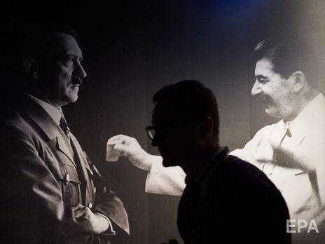 Путина не пригласят на мероприятия к 80-й годовщине начала Второй мировой войны – польский вице-премьер