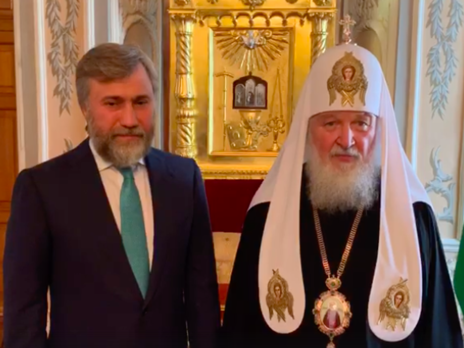 Новинский встретился с патриархом Кириллом в РФ
