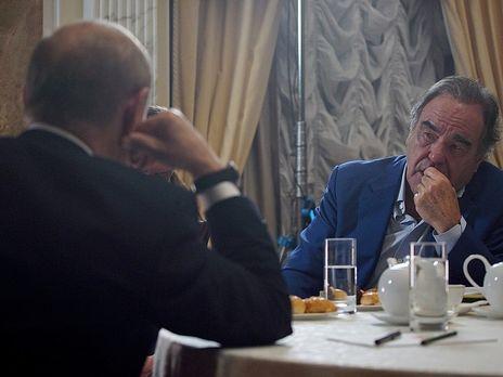 Путин встретился со Стоуном