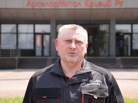 ВСБУ озвучили претензии кArcelorMittal