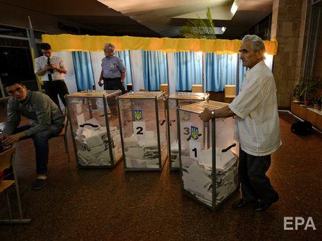 В Украине началось голосование на досрочных выборах в Верховную Раду