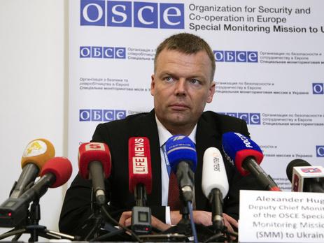 ОБСЕ: граждане Коминтерново утверждают, что впоселке есть боевики
