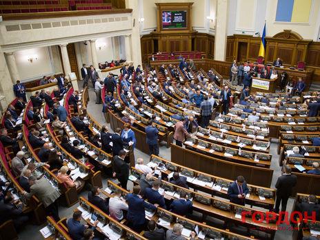 Кто из депутатов Рады прошлого созыва добился успеха в мажоритарных округах. Список