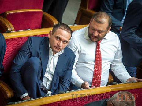 Михайло та Дмитро Добкіни не проходить у Раду