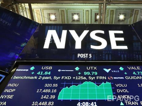 Открылись торги на бирже бесплатное обучение торговли forex