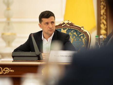 Зеленський підписав указ 24 липня