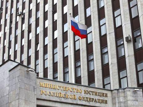 Российская Федерация небудет признавать ниодного арбитражного решения поКрыму