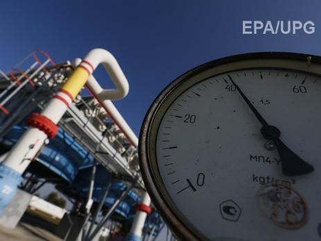 Украина увеличивает стоимость транспортировки русского газа