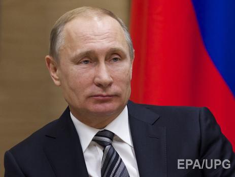 Путин пошутил натему нехватки денежных средств уминистров напоездку вДавос
