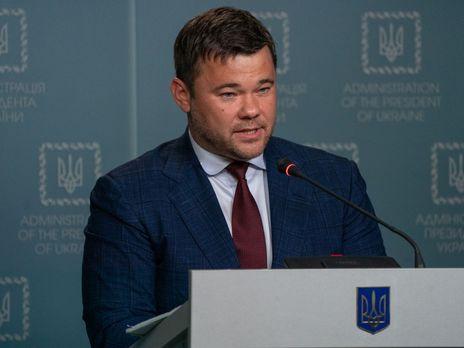 Зеленский подтвердил, что Богдан написал заявление на увольнение