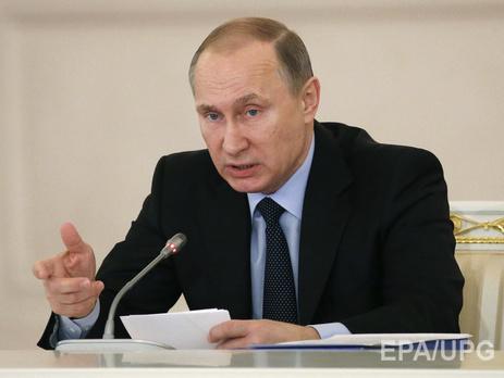 реакция россии на сбитый самолет сегодня