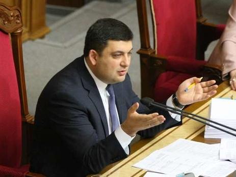 Парламент с 3-го раза позволил задержать иарестовать бежавшего Клюева
