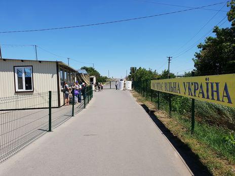 На Донбасс отправили гуманитарную помощь