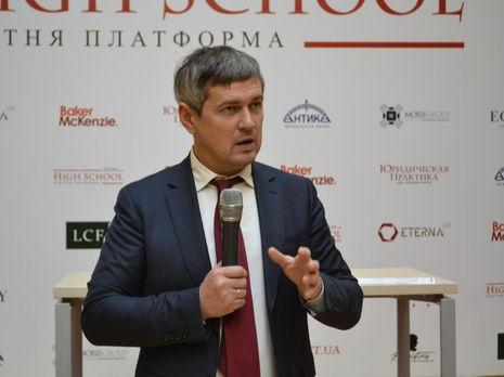 Александр Лысак: Это норма не только украинского, но и международного права