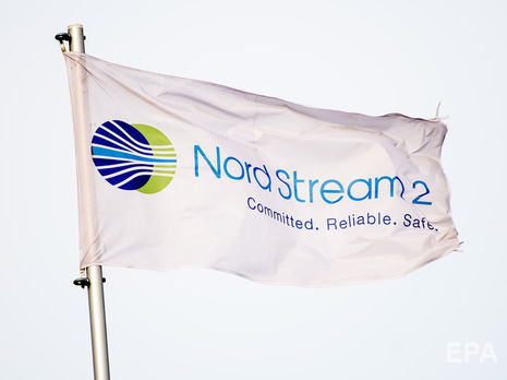 Стоимость проекта'Северный поток 2 €9,5 млрд
