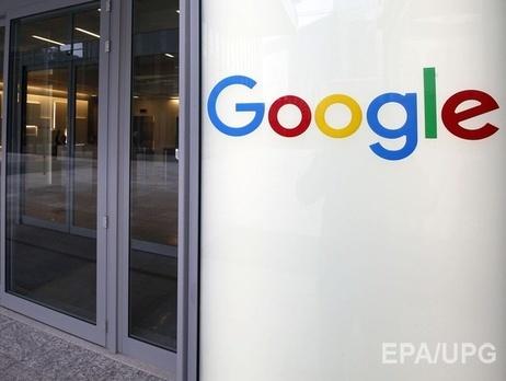 Google будет бороться с радикализмом и терроризмом