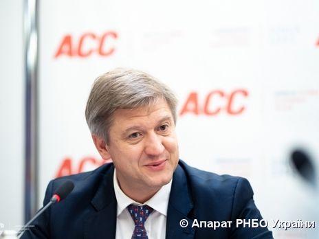 Данилюк Транзит российского газа это не вопрос выживания это вопрос развития страны