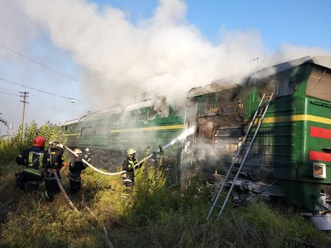 Локомотив загорівся приблизно о 17.20 13 серпня