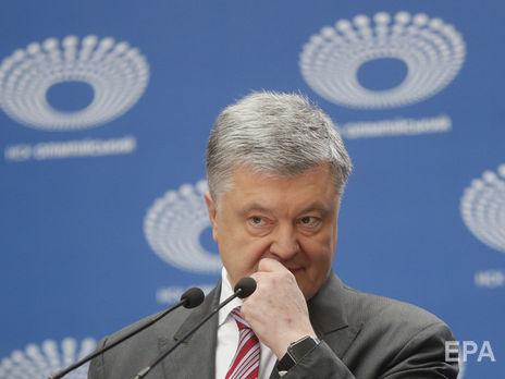 """Порошенко не довіряє ДБР, оскільки """"слідчі показали свою упередженість і необ'єктивність"""", заявив Головань"""