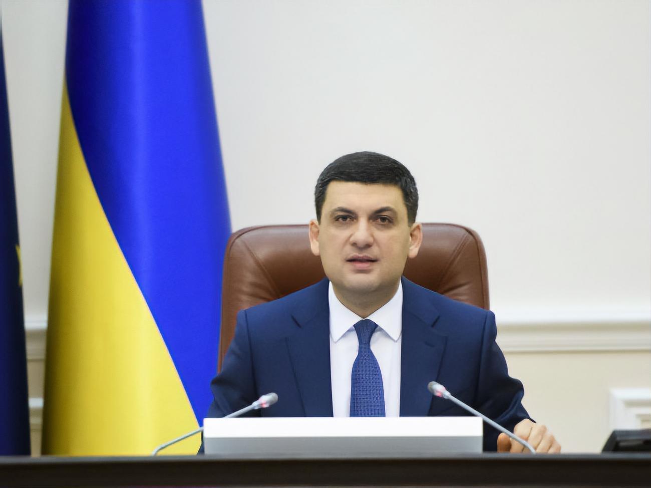 Гройсман: Украине нужен новый закон о столице