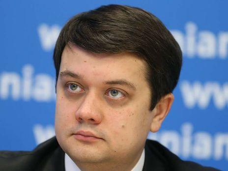 Разумков сообщил, что урезать полномочия комитета по свободе слова не будут