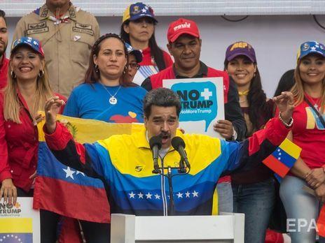 Мадуро вважає, що його захищає Бог і Венесуела