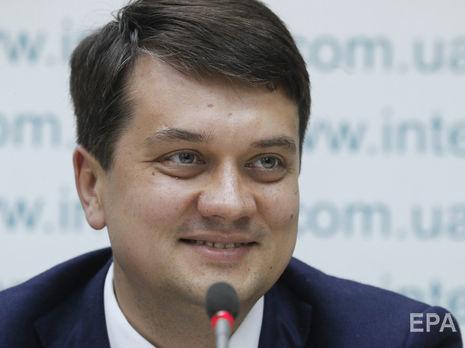Руководитель партии Зеленского пожаловался на небольшие заработной платы депутатов Рады