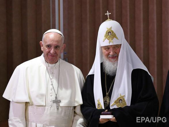 Кирилл и папа римский фото