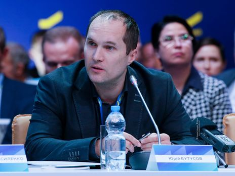 После побега торговца марихуаной во время экстрадиции показания дают по крайней мере восемь офицеров СБУ – Бутусов