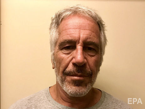 Результаты вскрытия тела Эпштейна показали, что у него была сломана шея в нескольких местах