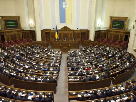 Как голосовали нардепы-харьковчане за отставку Яценюка