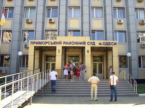 Фигурант дела об убийстве Гандзюк Павловский не явился в суд, заседание перенесли на октябрь
