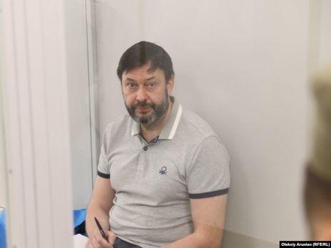 Вышинский отказался писать заявление на обмен