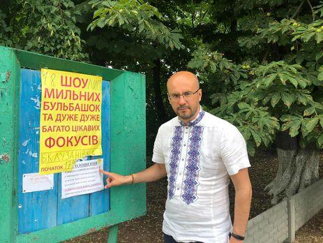 """Конкурент от """"Слуги народа"""" оспаривает победу Рудыка (на фото)"""
