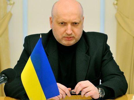 Украине уже сейчас необходимо ввести визовый режим с Россией, - Турчинов