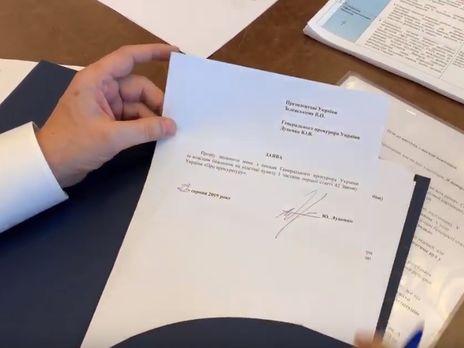 Луценко говорил, что уйдет в отставку после начала работы нового созыва Верховной Рады