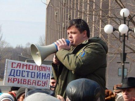 Горизбирком зарегистрировал доверенное лицо Семенченко на выборах мэра Кривого Рога